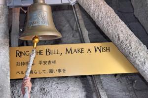 Bell Merlion